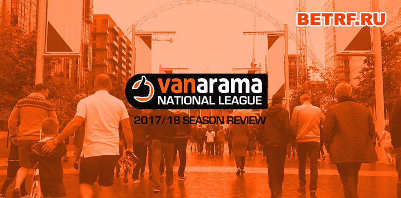 "alt="" Vanarama National League"""